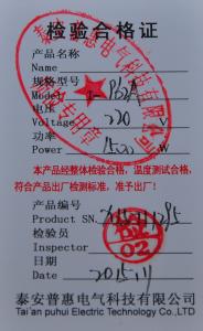 T962A_guarantee