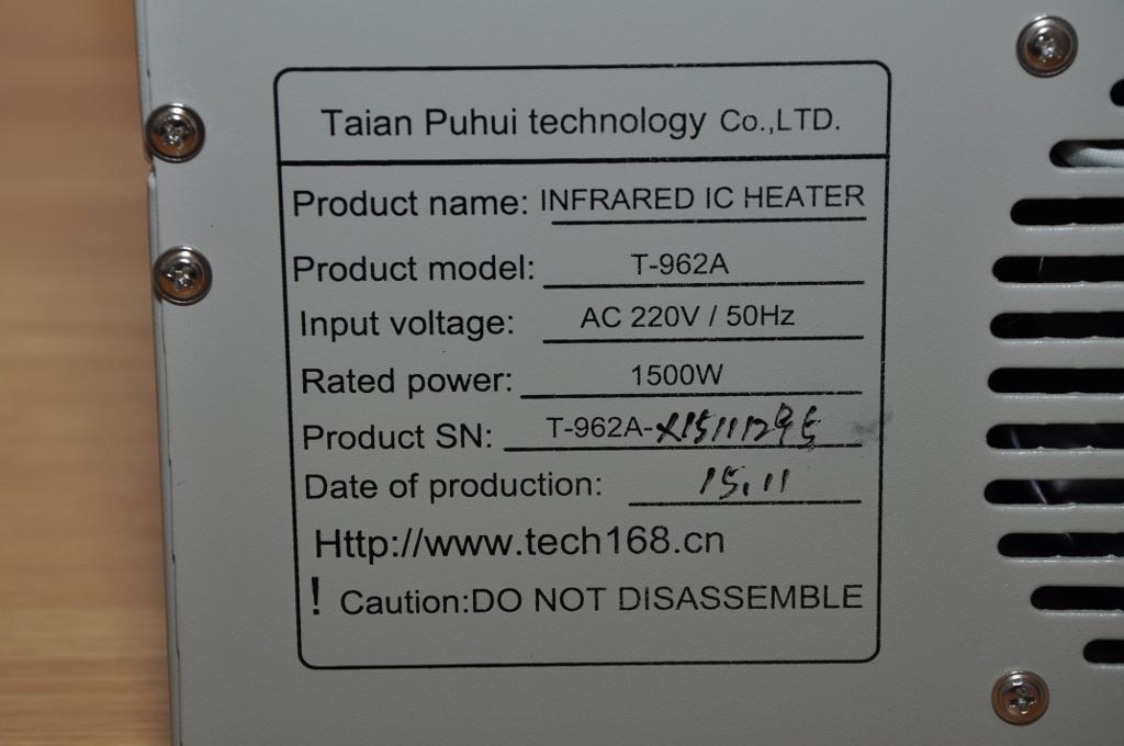 T962A_type_print